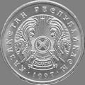 50 тенге Казахстан _ аверс