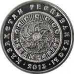 """Памятная монета """"Талдыкорган (Талдыкурган) реверс"""