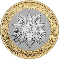 Официальная эмблема празднования_реверс