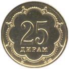 25 дирам