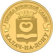 город Калач-на-Дону