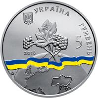 Украина - непостоянный член Совета Безопасности ООН_аверс