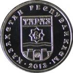 Памятная монета Тараз (Джамбул) реверс